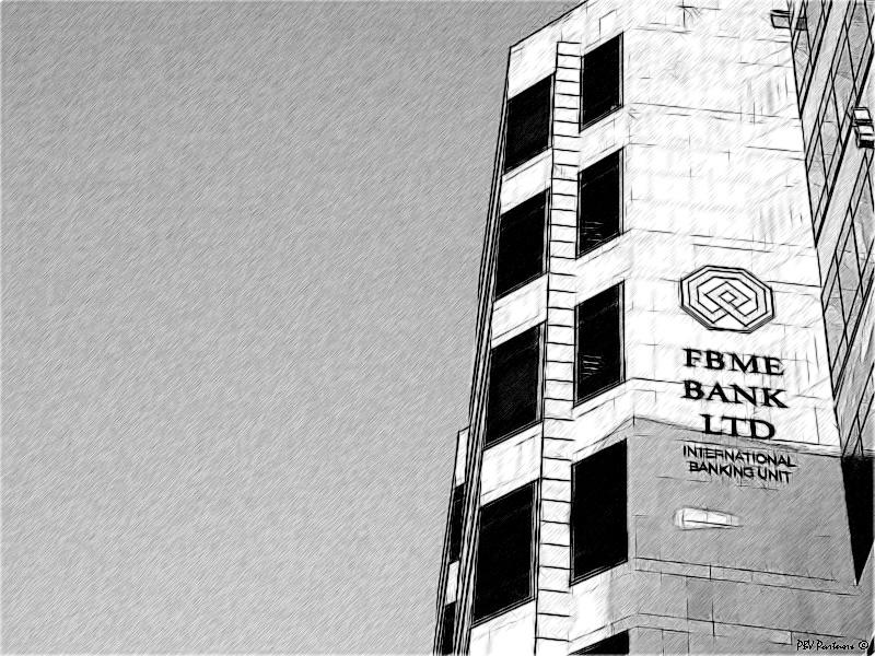 Daylight Bank Robbery