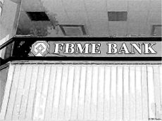 FBME's investigators: in contempt and under orders