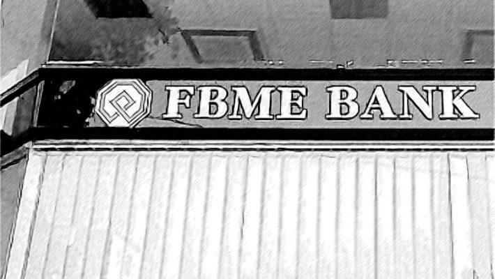 FBME's investigators: in contempt and under orders